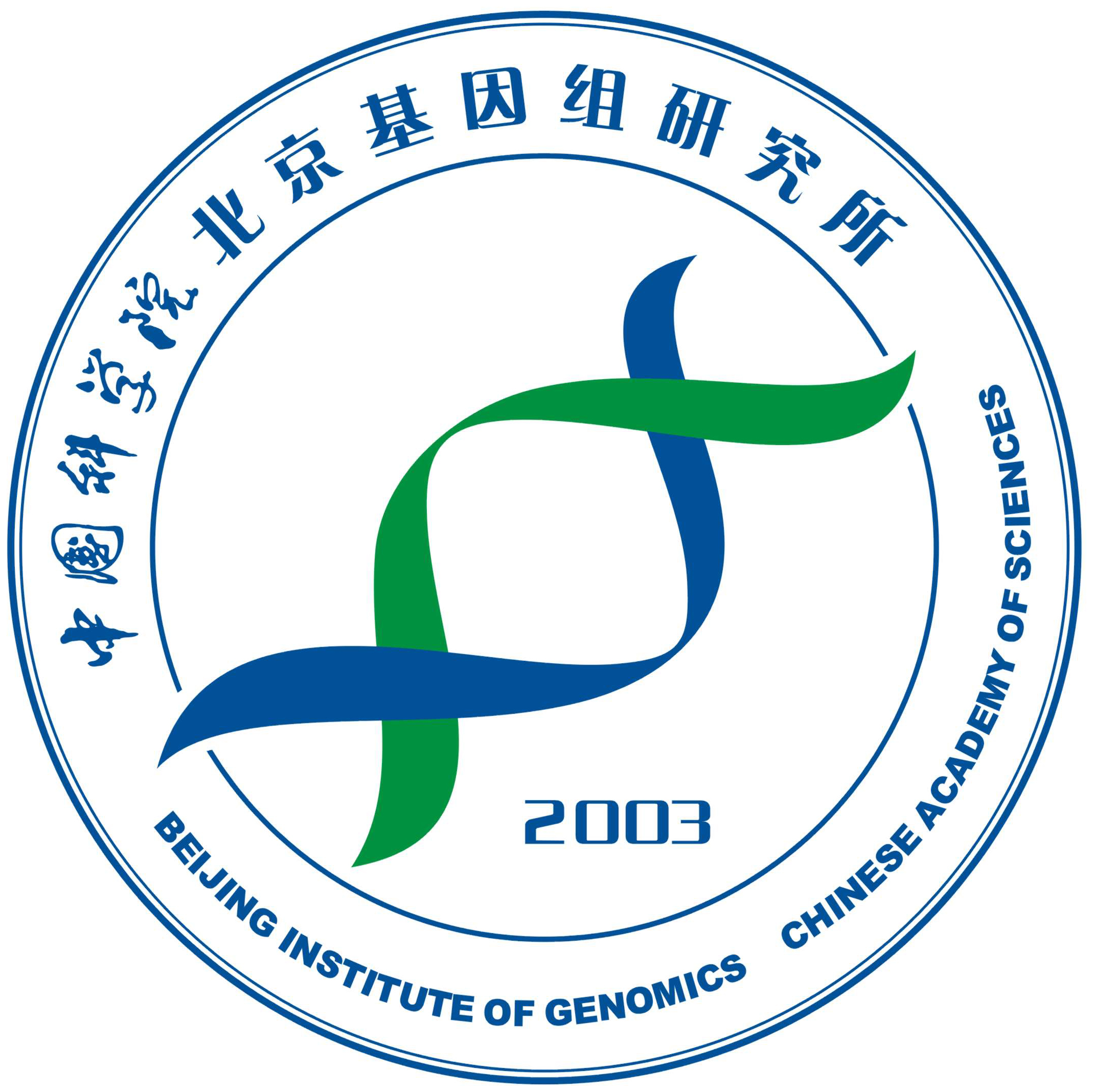 Beijing Institute of Genomics